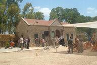 בית שערים וכפר יהושע