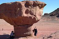 הר אמיר - בהרי אילת