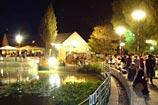 מסיבת גן - הגן הבוטאני