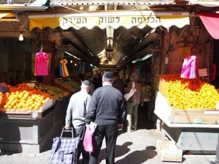 לעורר את החושים: שוק מחנה יהודה