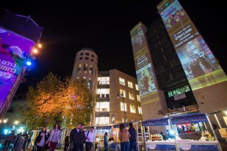 רחובות העיר, צילום שמואל כהן