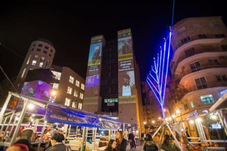 מגוון פעילויות ברחובות, צילום שמואל כהן