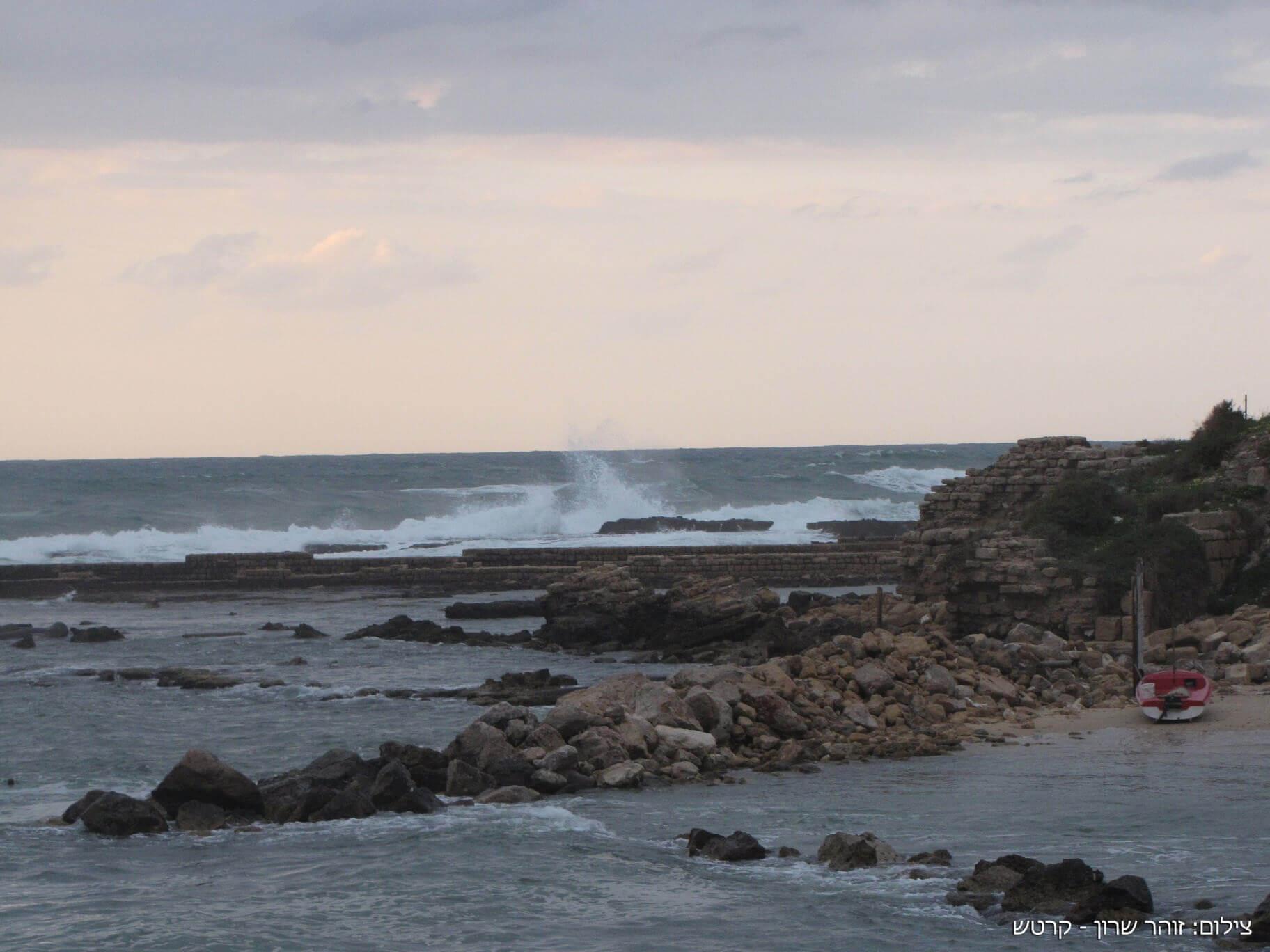 נוף החוף בקיסריה. צילום: זוהר שרון