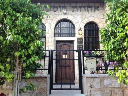 מלון בוטיק בלב חיפה
