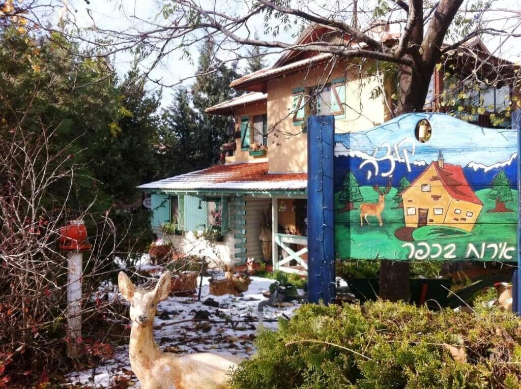 קוצ'ה בכפר