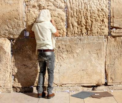 ירושלים מזוית קדושה