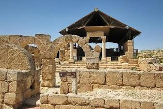 העיר הקדומה סוסיא
