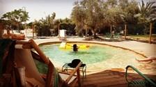 בר במדבר - מושב עידן