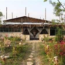 כפר נבון - מרכז אירוח