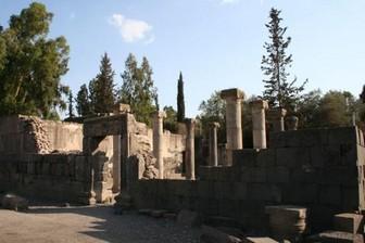 פארק קצרין העתיקה