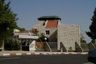 מרכז ג'ו אלון