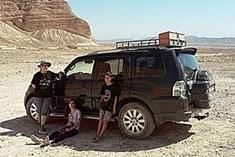 דרכים במדבר