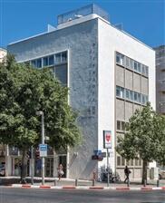 מלון דיזנגוף 208 תל אביב