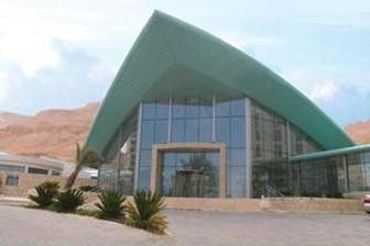 מלון פרימה אואזיס ים המלח